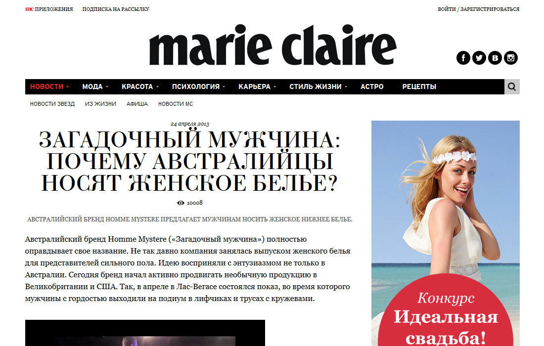 marie-claire-russia.jpg